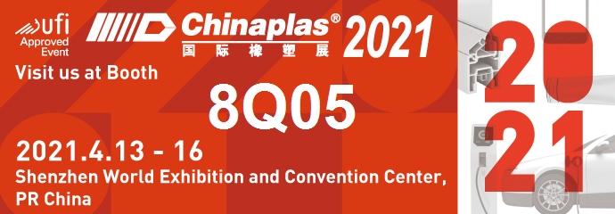 Zhengzhou Batte 2021 Chinaplas 8Q05