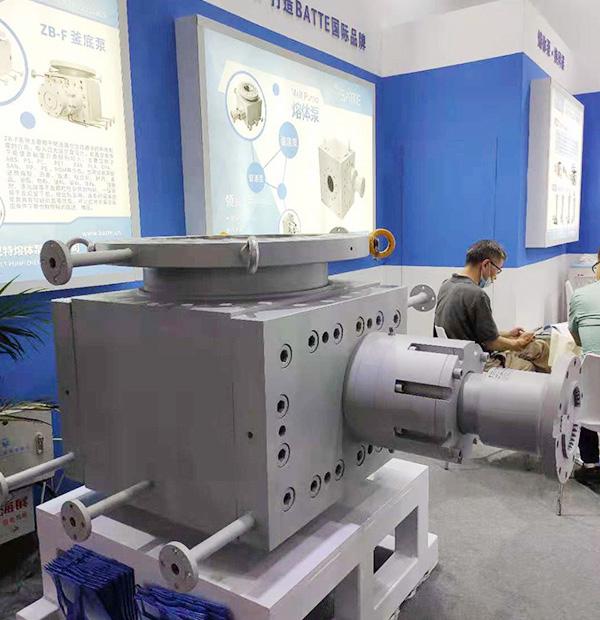 polymer melt pump for reaction kettle
