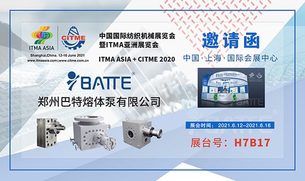 ITMA ASIA + CITNE 2020