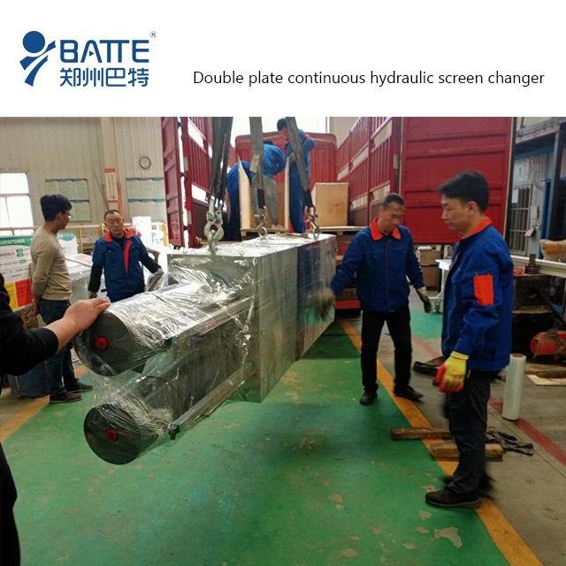 double pillar hydraulic screen changer